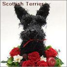 スコティッシュテリア犬のプリザーブドフラワーアレンジ スコティッシュテリアグッズ