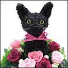 黒猫のトピアリー 黒猫グッズ