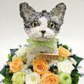 犬猫トピアリーフラワーギフトのアトリエ花倶楽部のトピアリーとは?