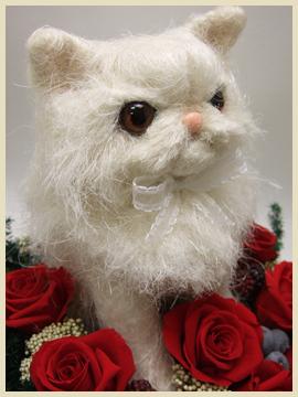 ペルシャ猫のjuteドールトピアリー