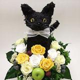 黒猫のトピアリー プリザーブドフラワーアレンジBeauty