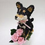 黒柴犬トピアリープリザーブドフラワー