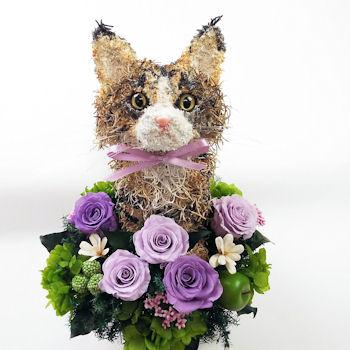 猫のプリザーブドフラワー