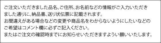 アトリエ花倶楽部