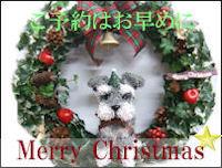 犬好きの人へクリスマスプレゼント,猫好きの人へクリスマスプレゼント