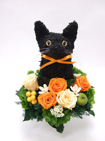 黒猫のトピアリープリザーブドフラワーアレンジ