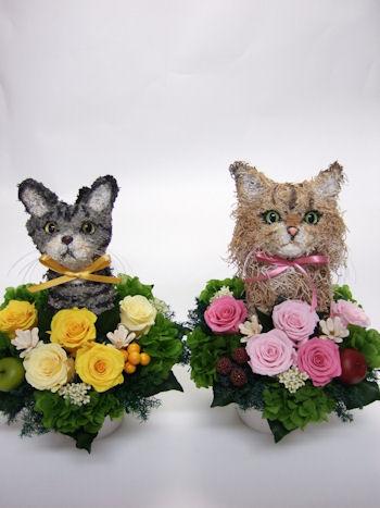 サバ虎猫とオーダーメイドの猫のトピアリープリザーブドフラワーアレンジ