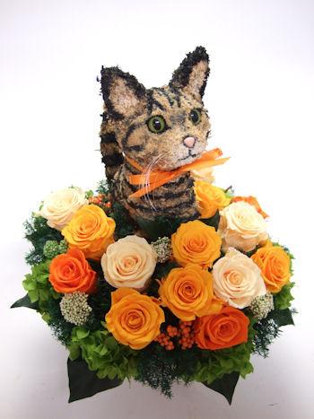 猫のトピアリープリザーブドフラワーアレンジ