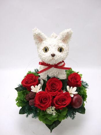 白猫のプリザーブドフラワーアレンジメント
