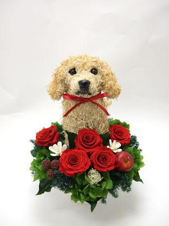 結婚式愛犬家両親へプレゼント