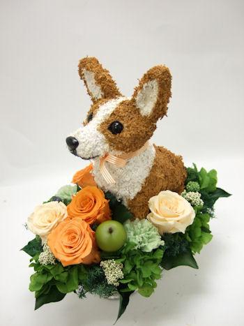 コーギー犬のプリザーブドフラワーアレンジ