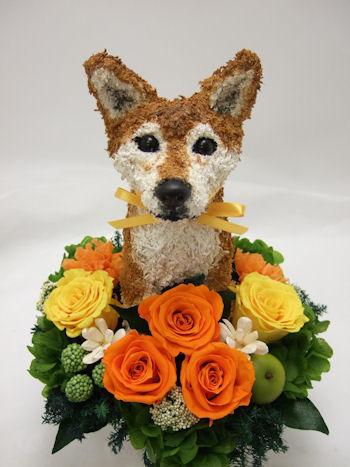 柴犬のプリザーブドフラワーアレンジオーダーメイド