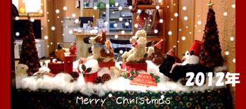愛犬家愛猫家の特別なクリスマスプレゼント
