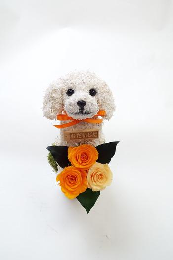 白い犬プリザーブドフラワーアレンジ