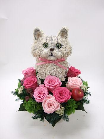 猫の花ギフト