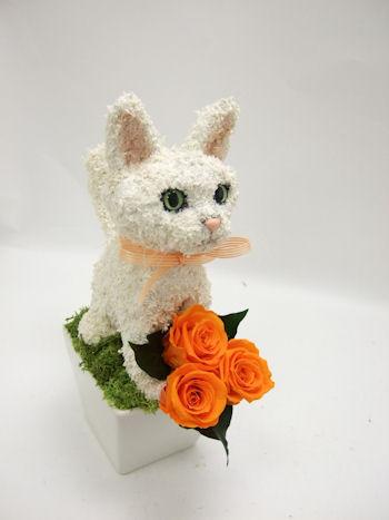 白猫のトピアリープリザーブドフラワーアレンジ