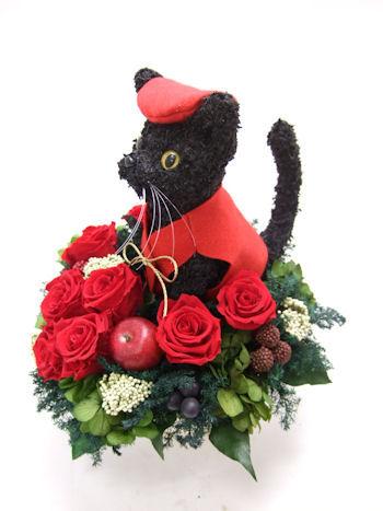 還暦祝いの黒猫のトピアリー