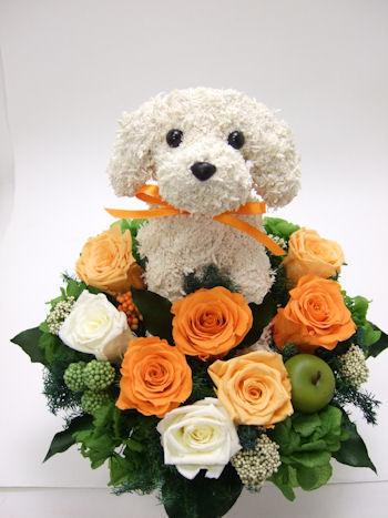 犬のトピアリープリザーブドフラワーアレンジ
