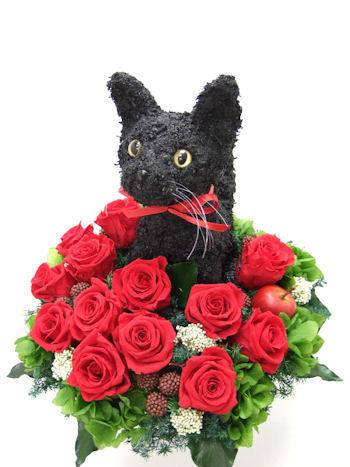 黒猫のフラワーギフト