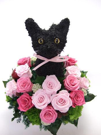 動物病院開業祝い花