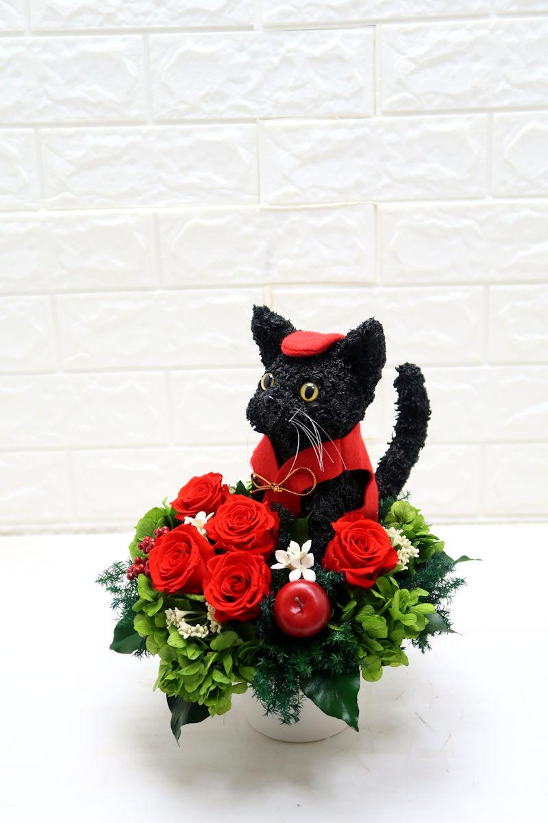 猫好き 還暦祝い