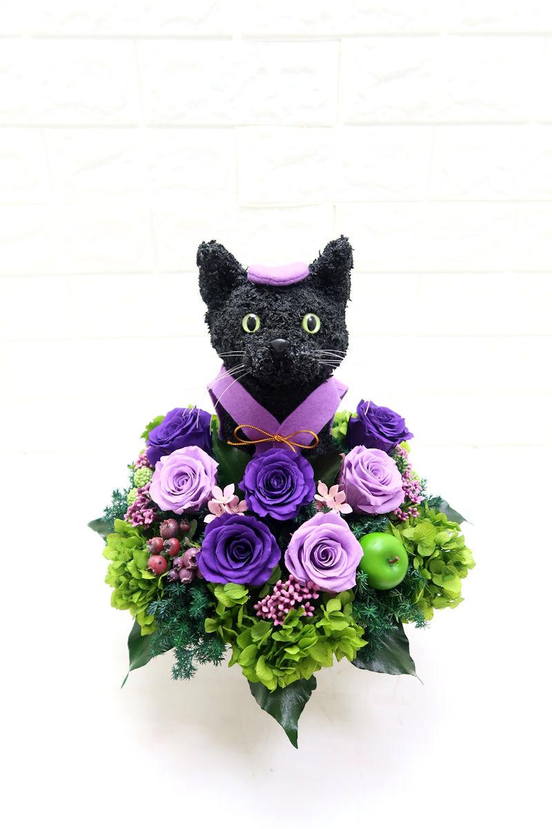 黒猫プリザーブドフラワーアレンジ 喜寿祝い