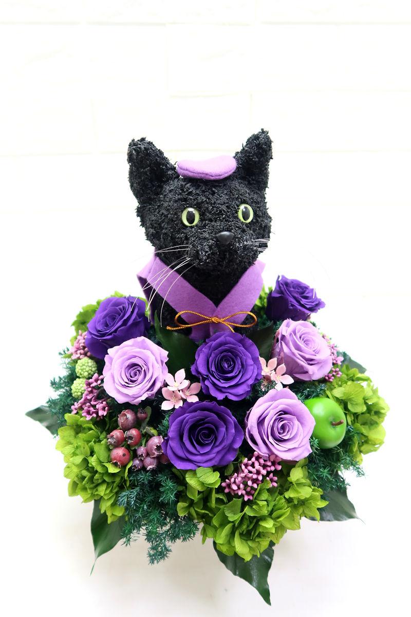 黒猫好き 喜寿祝い