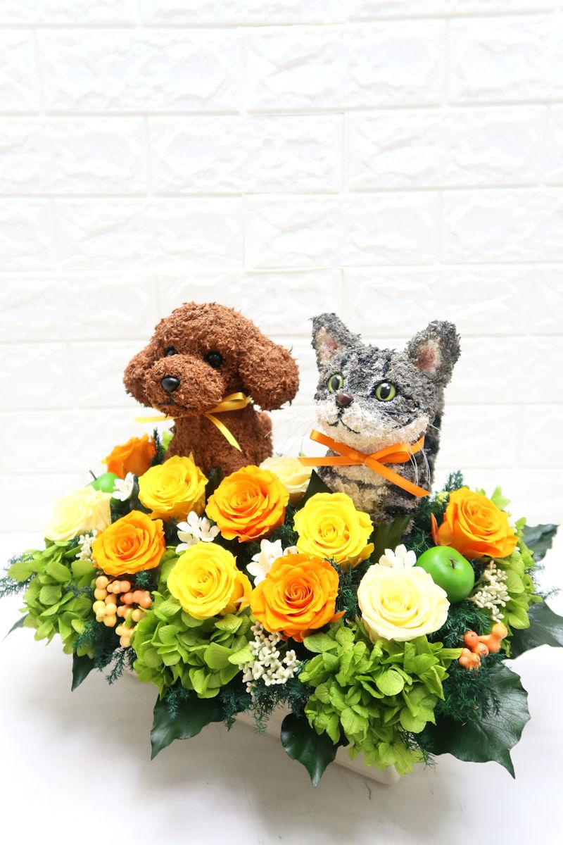 犬と猫 プリザーブドフラワーアレンジ